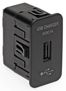 Módulos de carga USB para vehículos