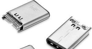 Conectores USB tipo C industriales